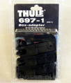 Adapter Thule 697104 adaptery do belek aluminiowych